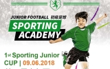 1st Sporting Junior CUP|09.06.2018 Sponsorship Lai Si Construction