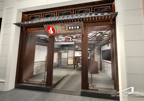 Chonqqing Spicy Hotpot Restaurant Fit-Out Contract is awarded to Lai Si Construction