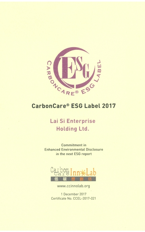 CarbonCare ESG Label 2017