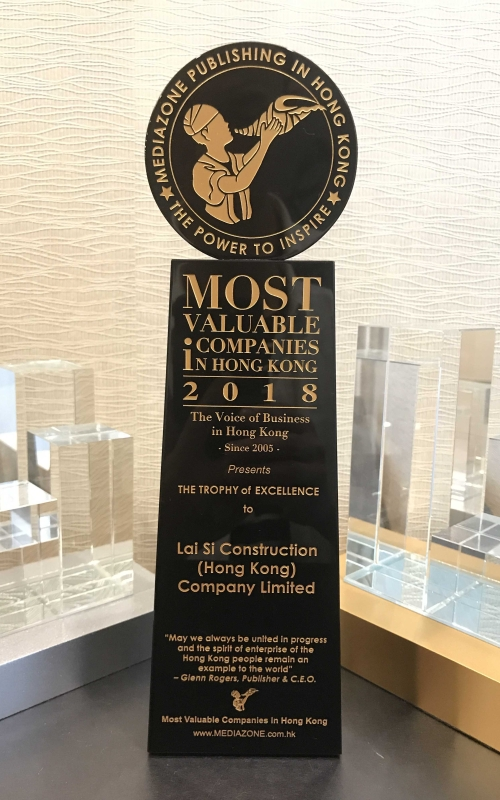 Awarded the Most Valuable Company in Hong Kong 2018