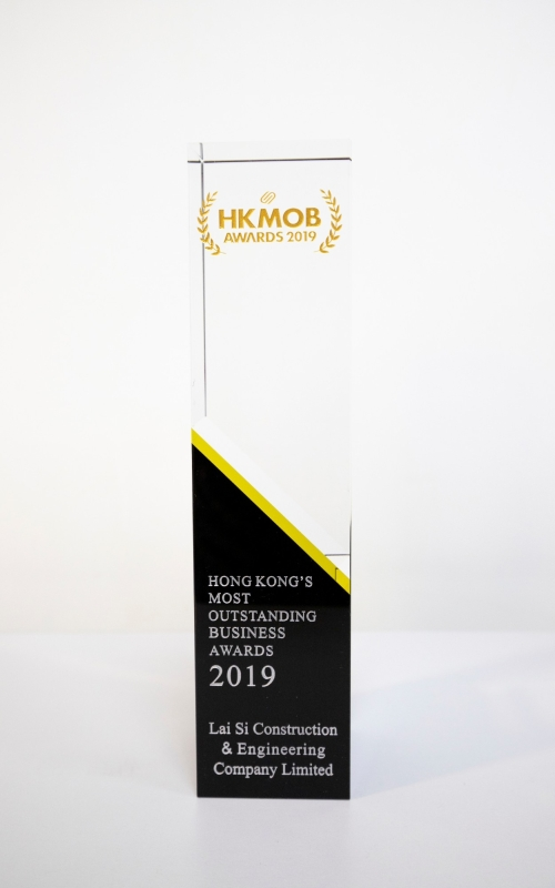 Awarded the Hong Kong's Most Outstanding Business Awards 2019 of Greater China's Most Trusted Building and Engineering Service